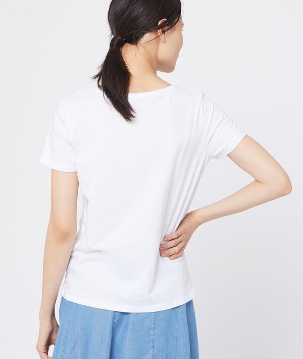 """T-shirt """"Et puis au pire on s'aime"""" en coton"""